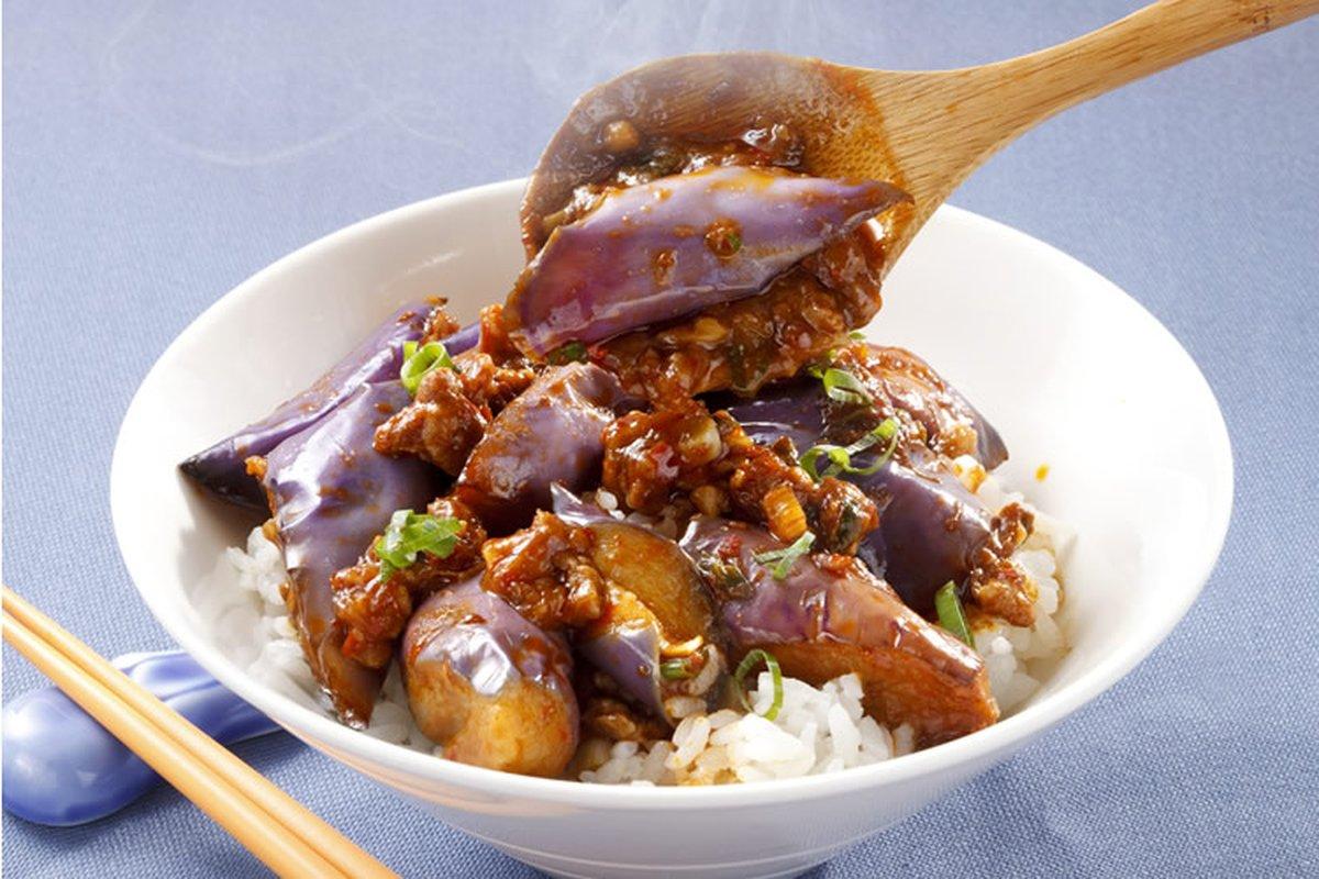 椒麻茄子-中華料理