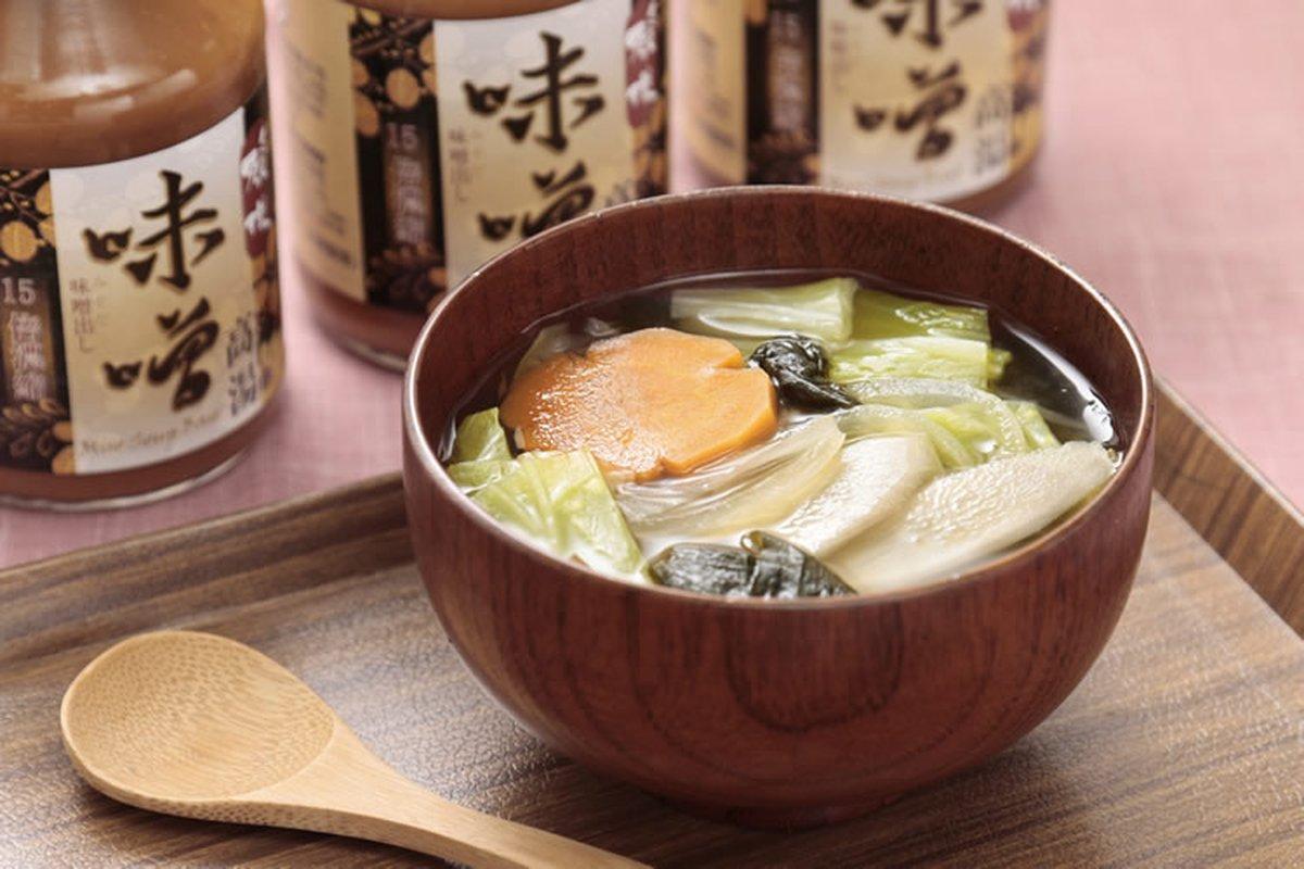 蔬菜味噌湯-日韓南洋料理