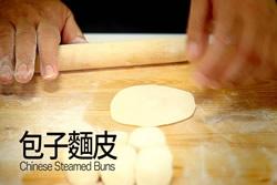 自己做包子麵皮 -烘焙