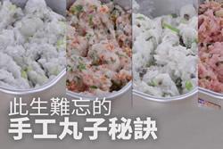 鴛鴦鍋十分鐘上桌-中華料理