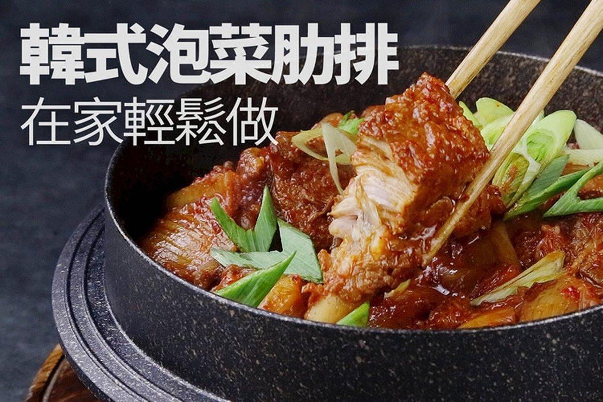 泡菜醃排骨簡單又好吃-日韓南洋料理