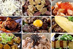 一碗飯的十種神奇吃法!-中華料理