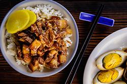 4道滷肉飯-中華料理