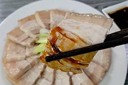 清爽五花肉-中華料理