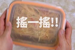 蔬菜搖一搖,徹底入味-中華料理