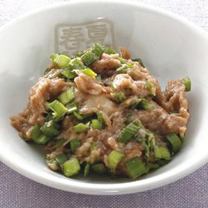 韭菜牛肉蒸餃