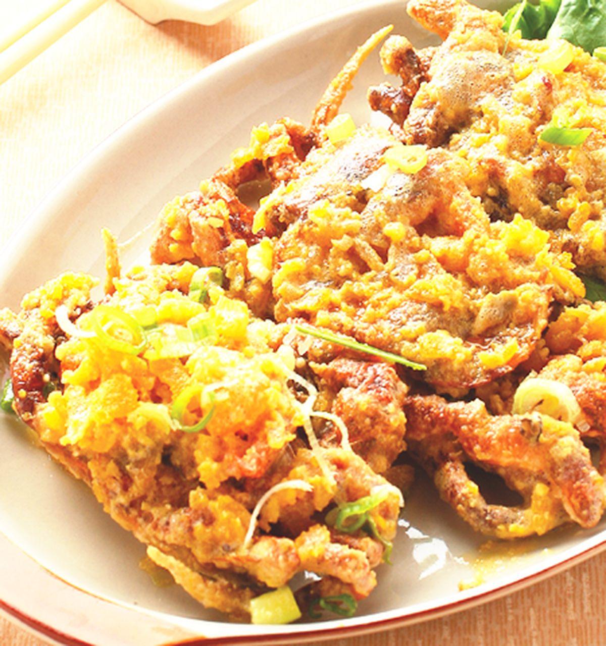 食譜:金沙軟殼蟹
