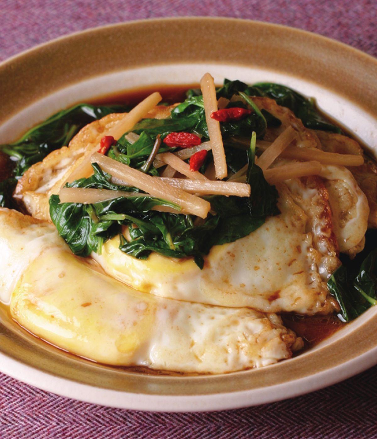 食譜:麻油塔香煎荷包蛋
