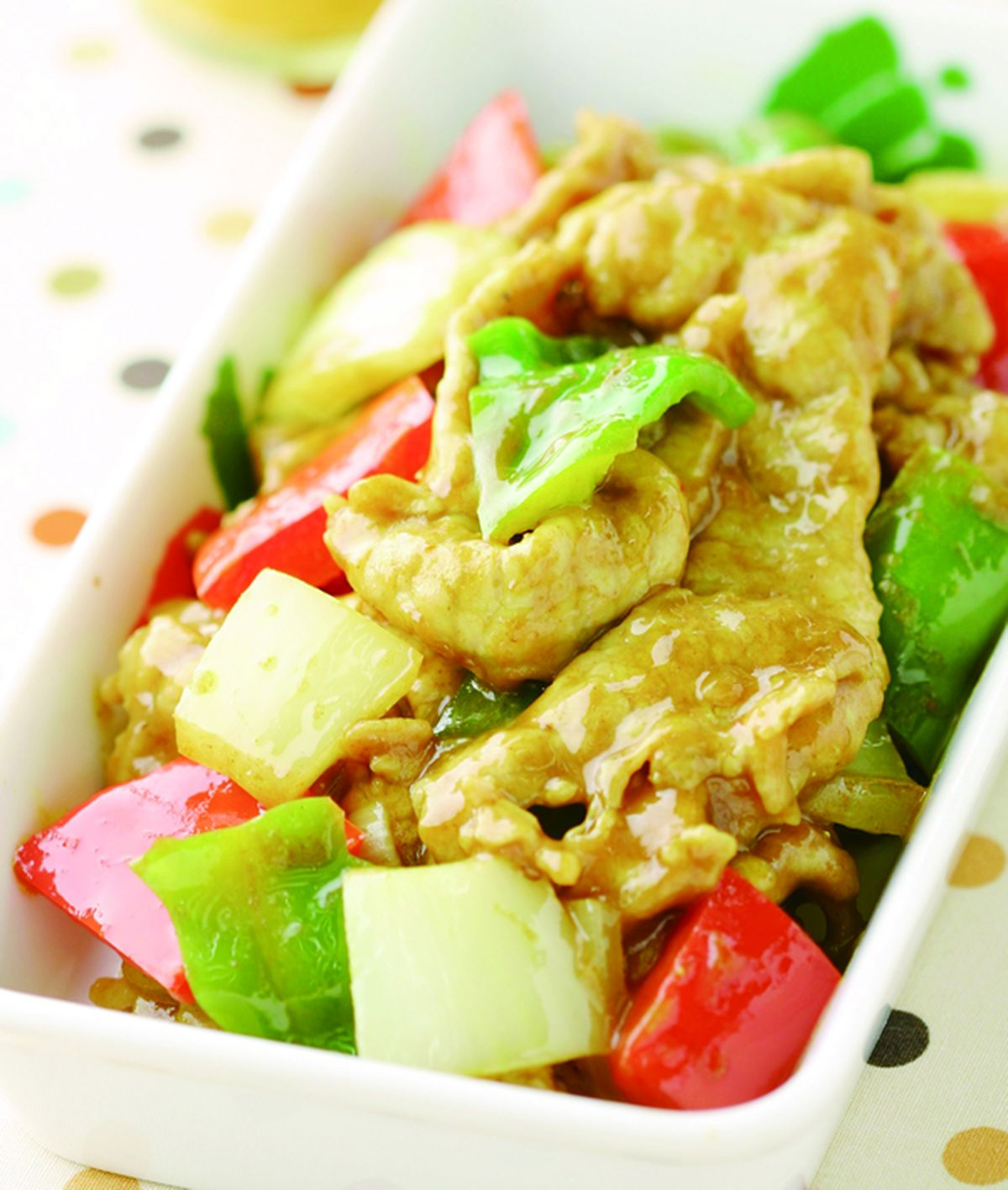 食譜:咖哩炒肉片
