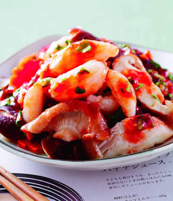 食譜:五味鮮菇