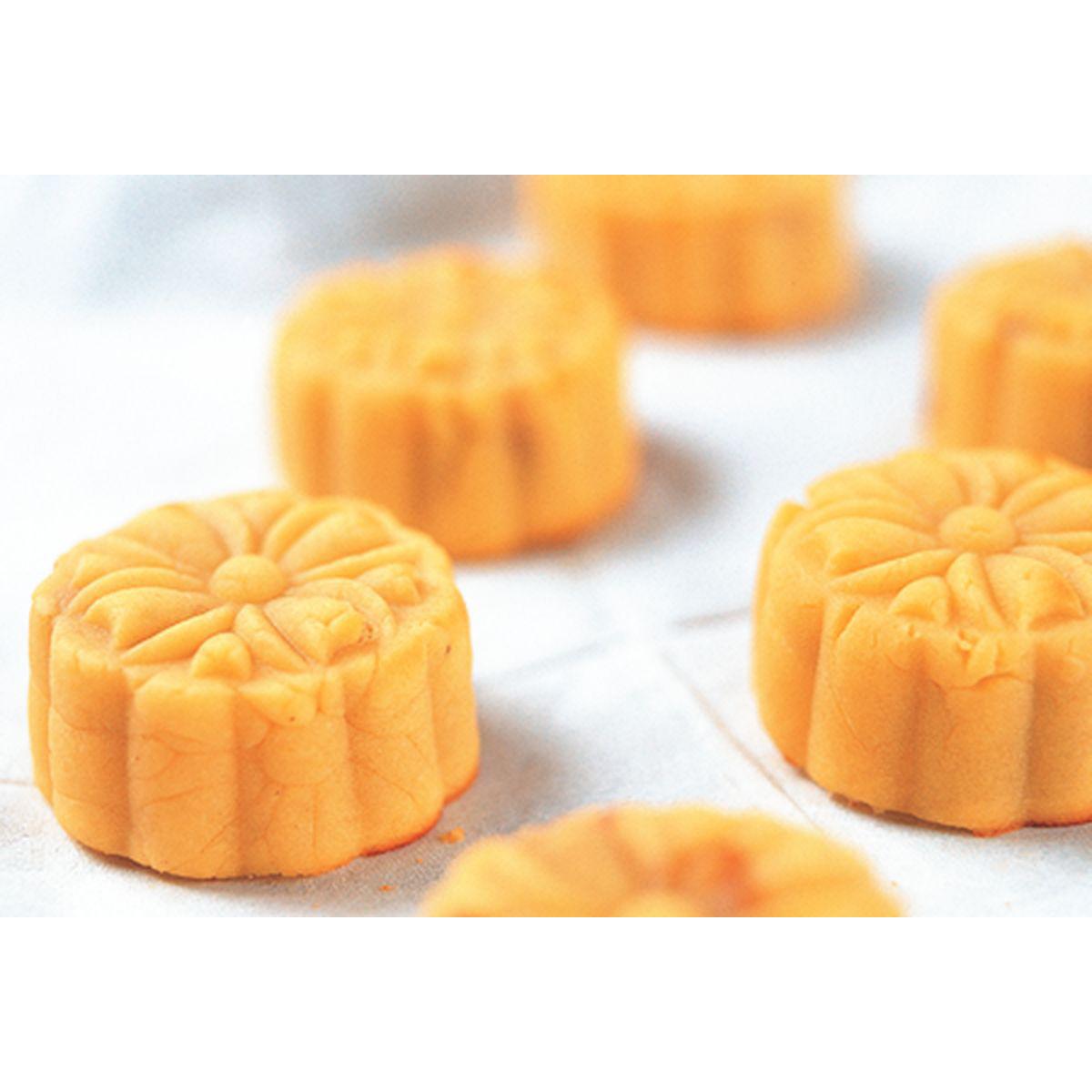 食譜:桃山奶黃餅