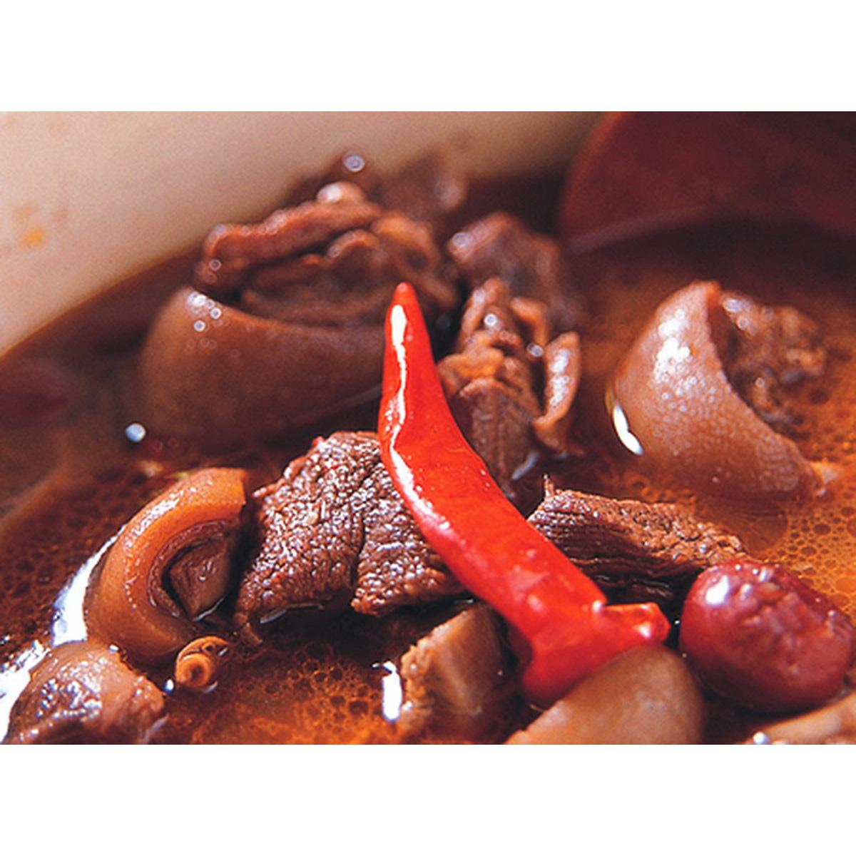 食譜:麻辣羊肉爐(1)