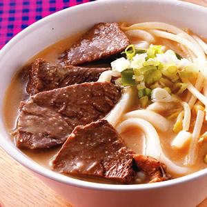 味噌牛肉麵