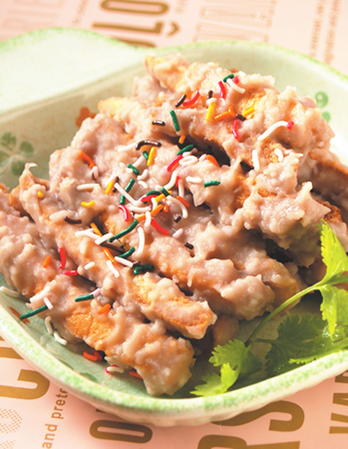 食譜:芋泥拌土司