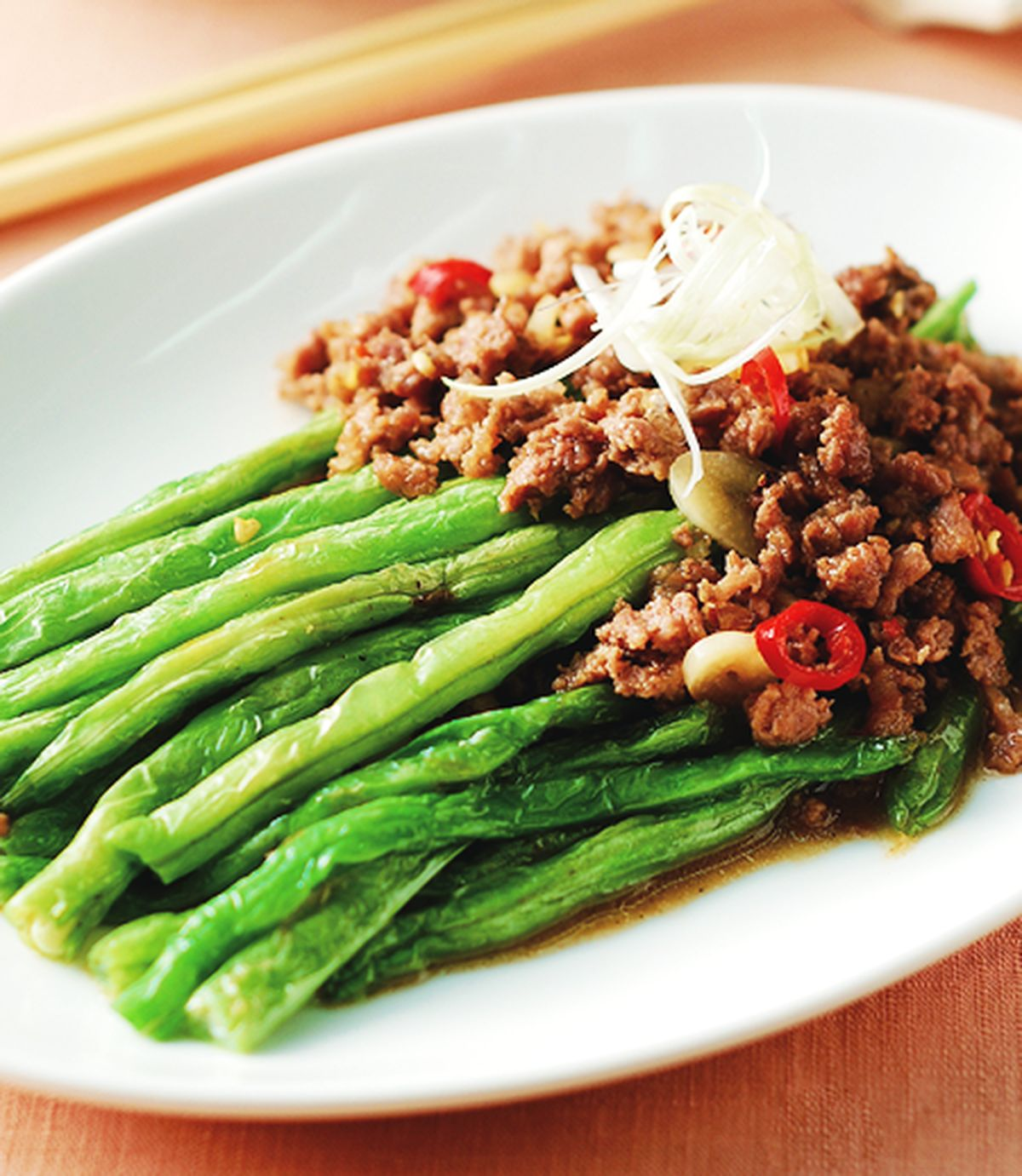 食譜:椒麻四季豆(1)