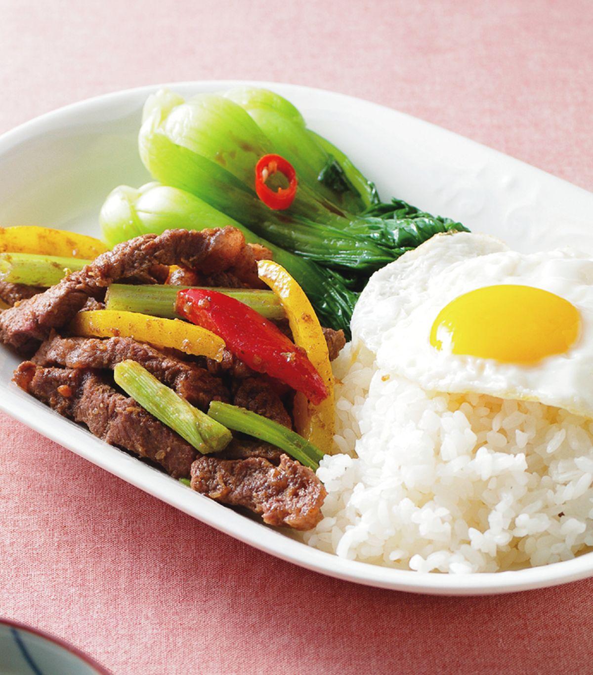 食譜:彩椒牛柳飯