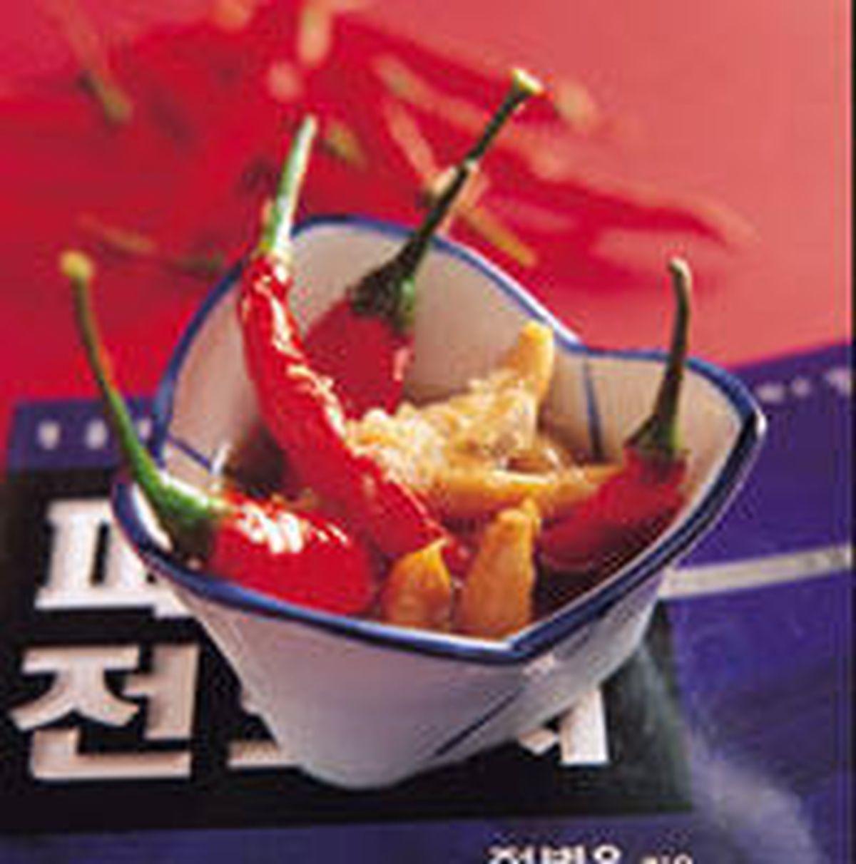 食譜:紅辣椒泡菜