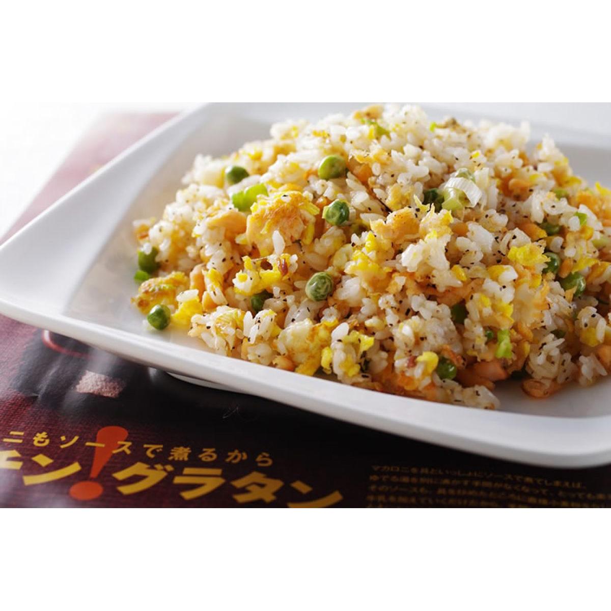 食譜:鮭魚炒飯(6)
