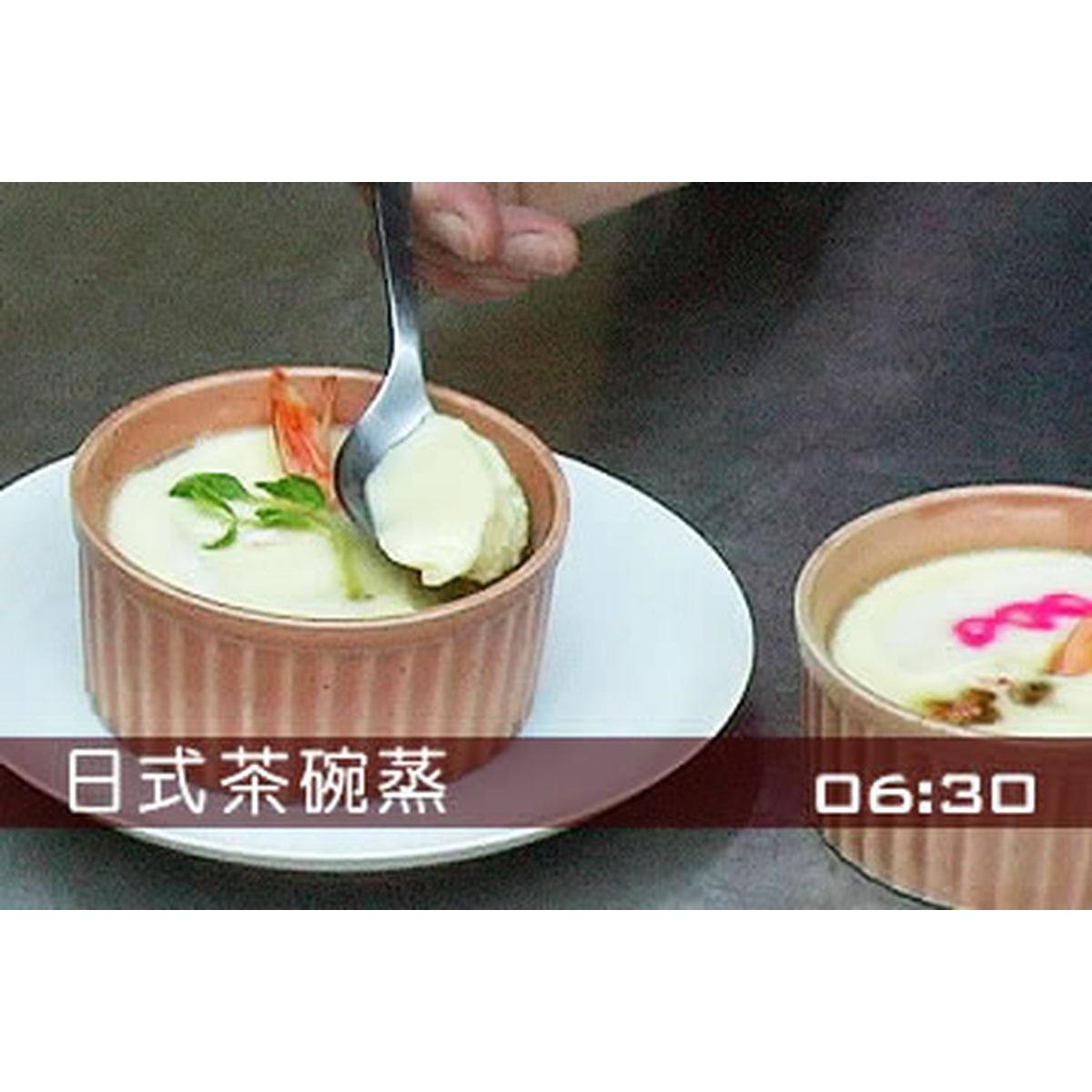 食譜:日式茶碗蒸