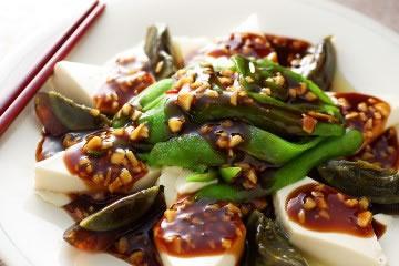 食譜:青椒皮蛋豆腐