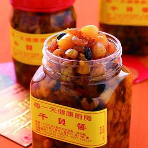 干貝醬(1)