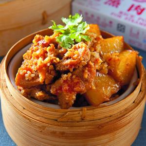 粉蒸肉(5)