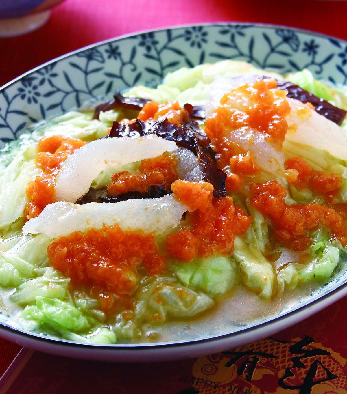 食譜:蟹黃白菜(1)