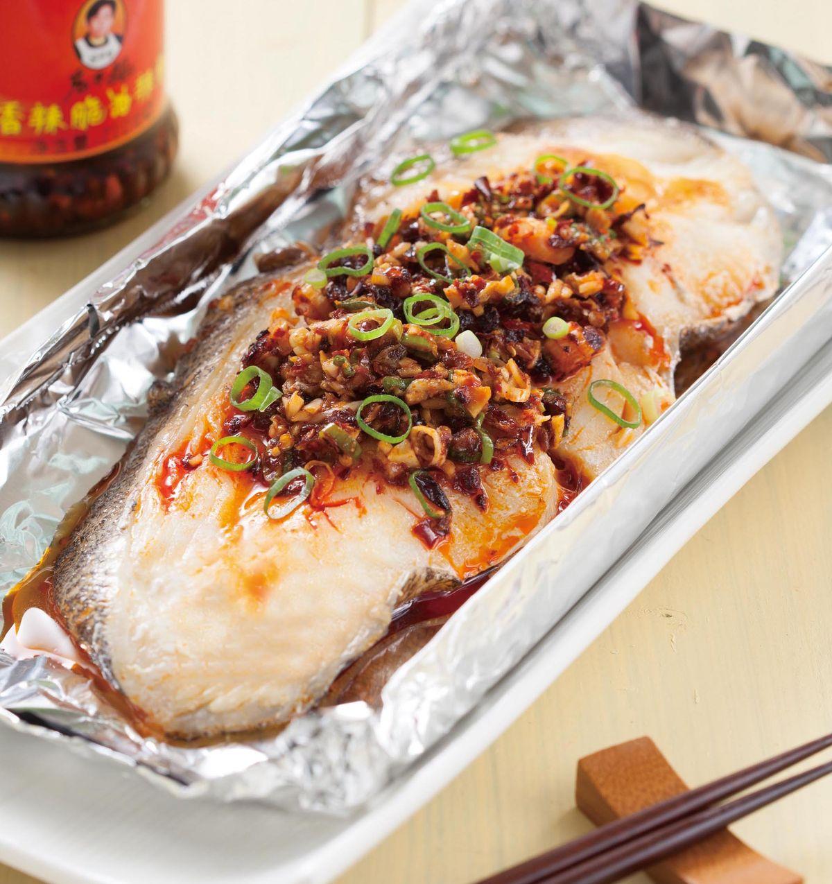 食譜:椒香烤鱈魚