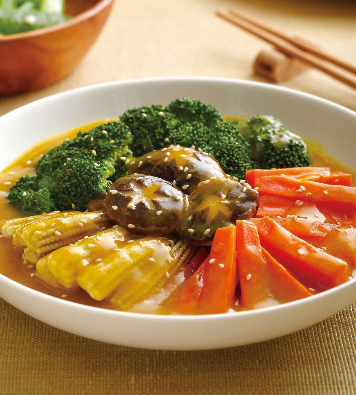 食譜:薑黃燴時蔬