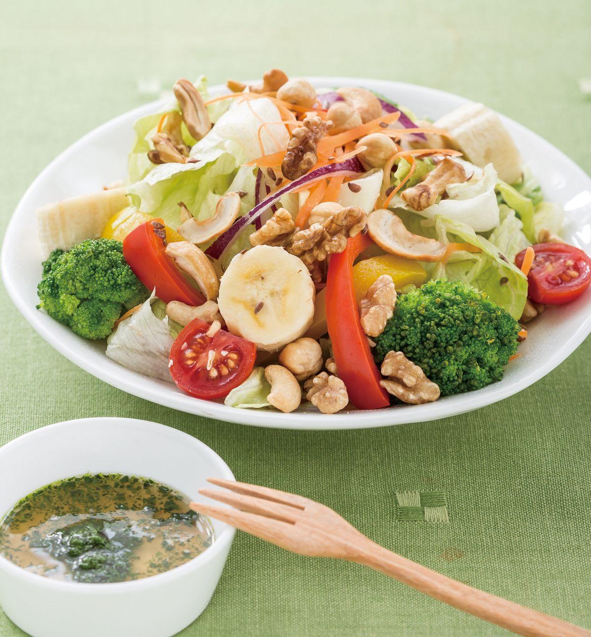 食譜:堅果沙拉