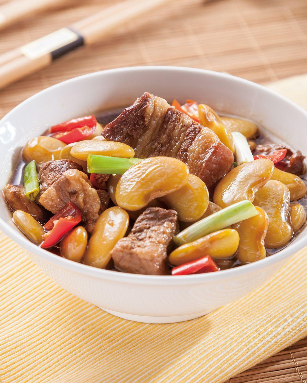 食譜:皇帝豆燉肉
