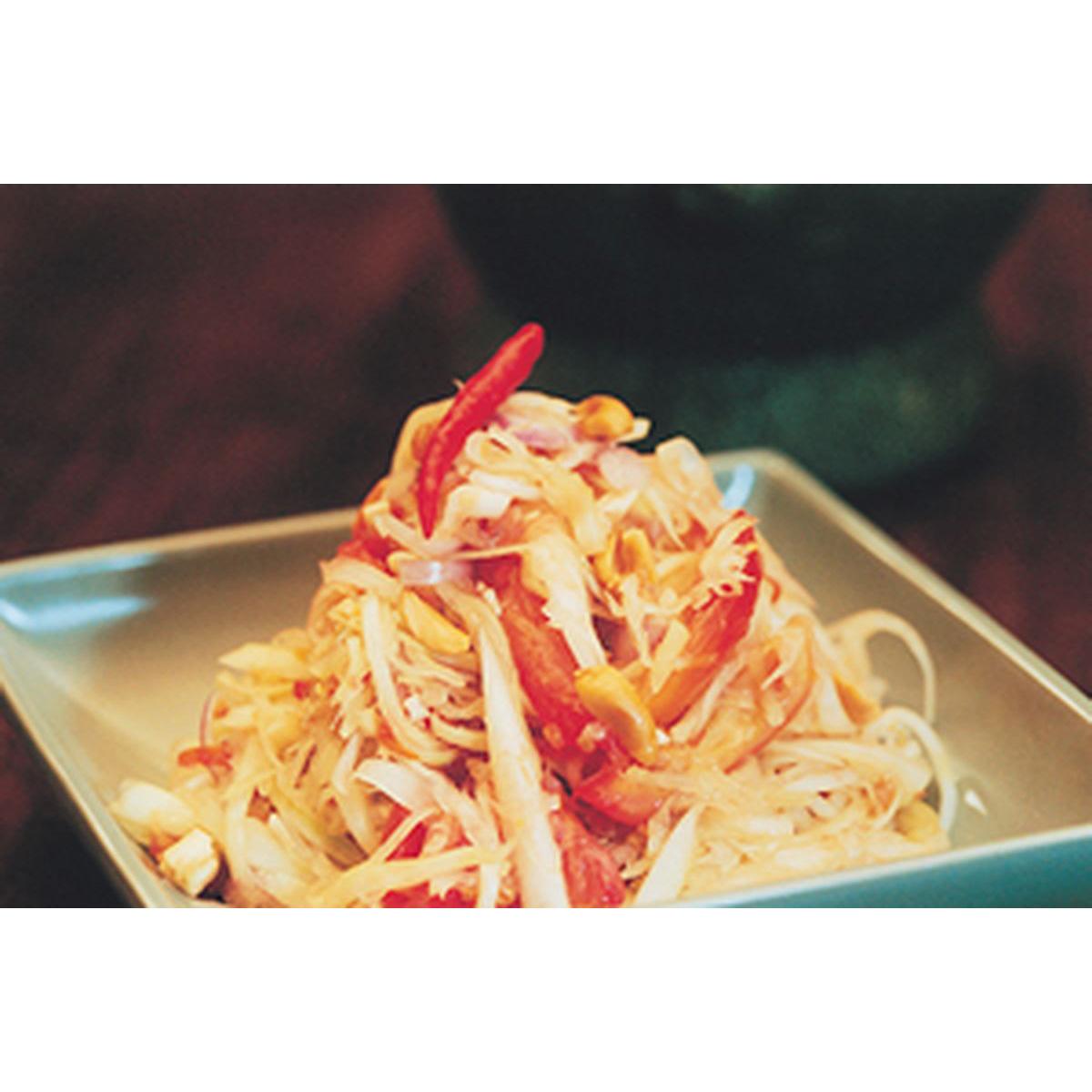 食譜:泰式青木瓜沙拉