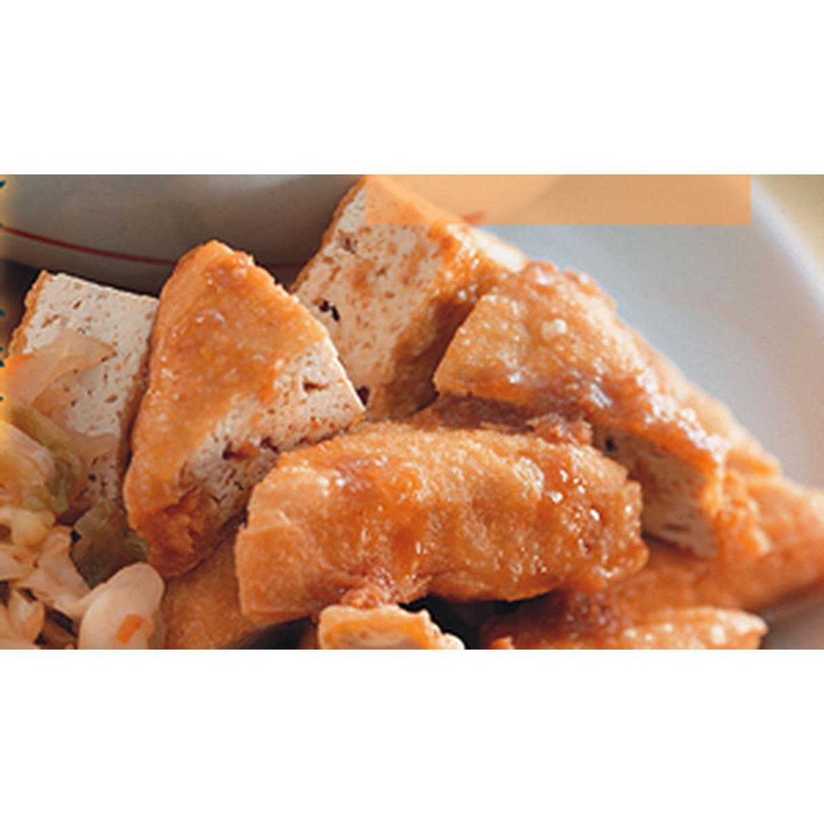 食譜:炸臭豆腐