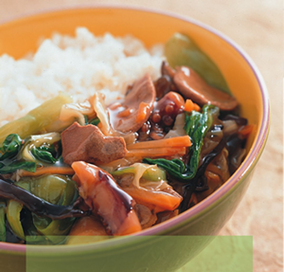 食譜:廣東燴飯