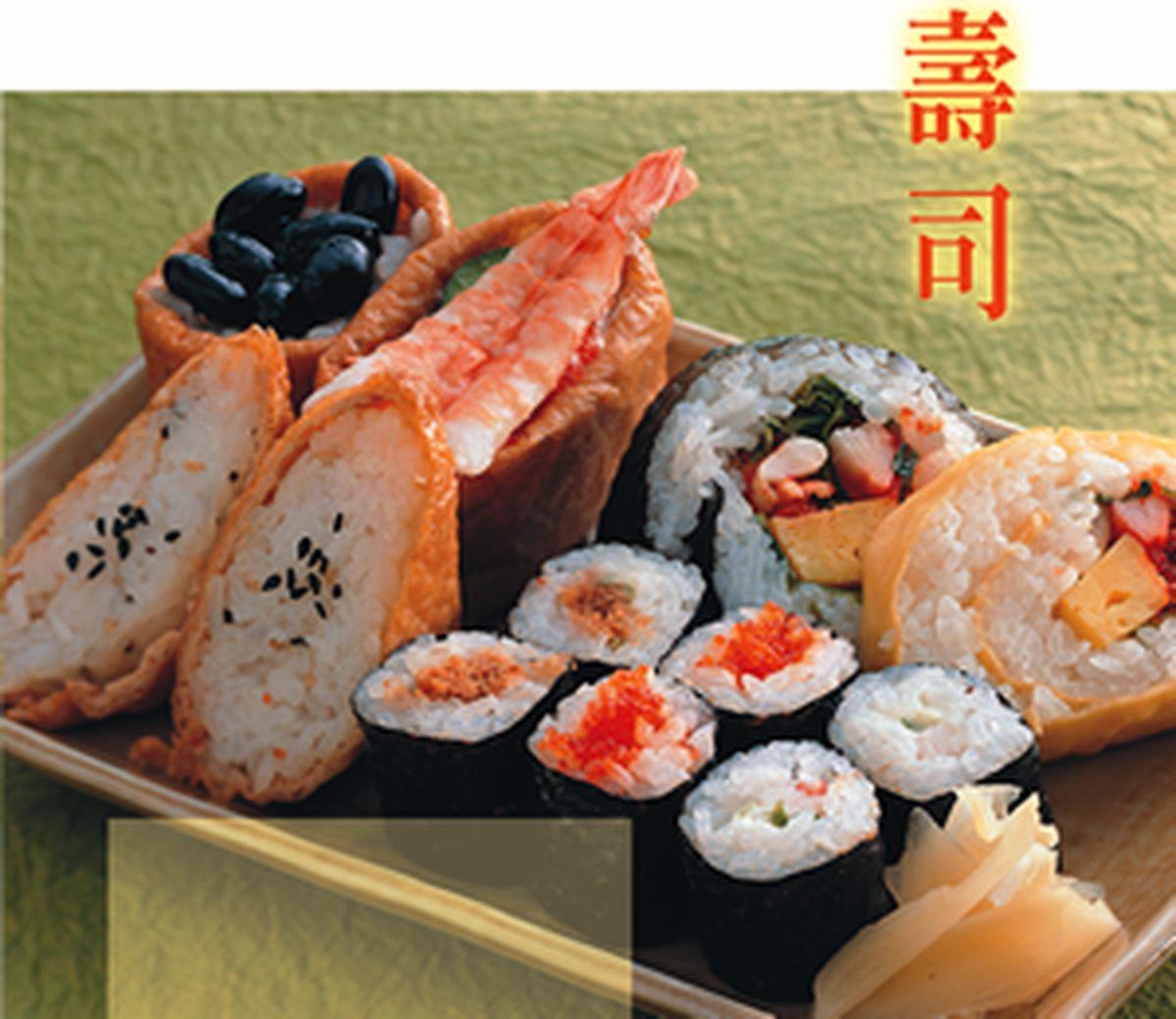 食譜:壽司
