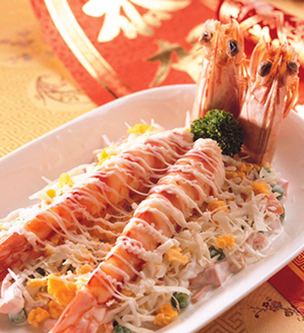 食譜:明蝦沙拉