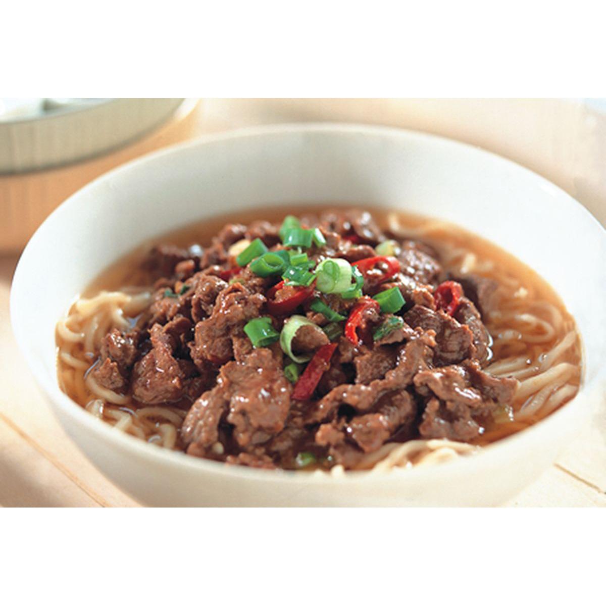 食譜:沙茶羊肉麵