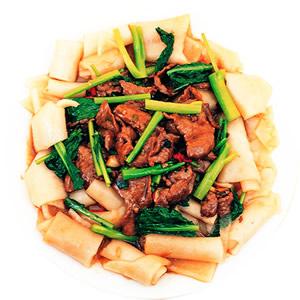 蠔油牛肉炒鼎邊趖