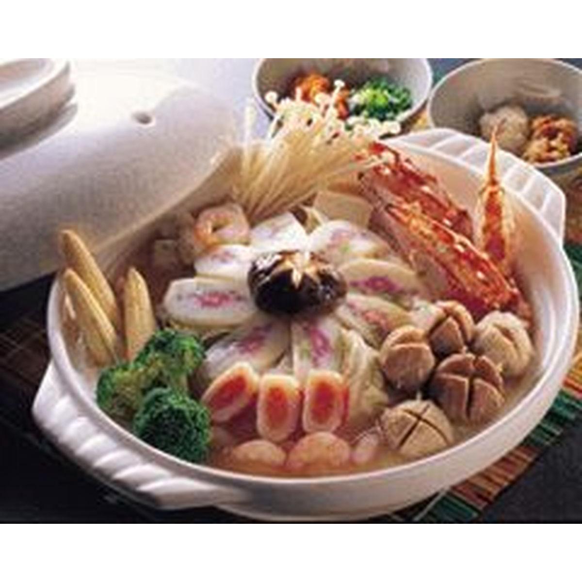 食譜:味噌鮮火鍋