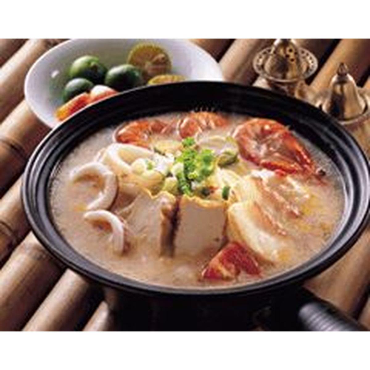 食譜:南洋辣椰汁火鍋