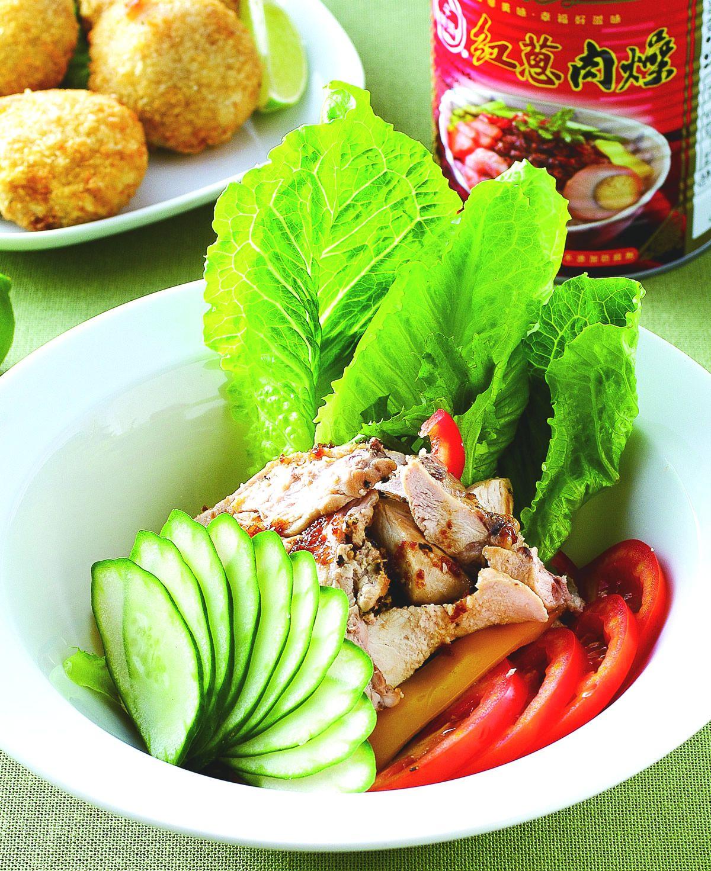 食譜:紅蔥雞肉暖沙拉
